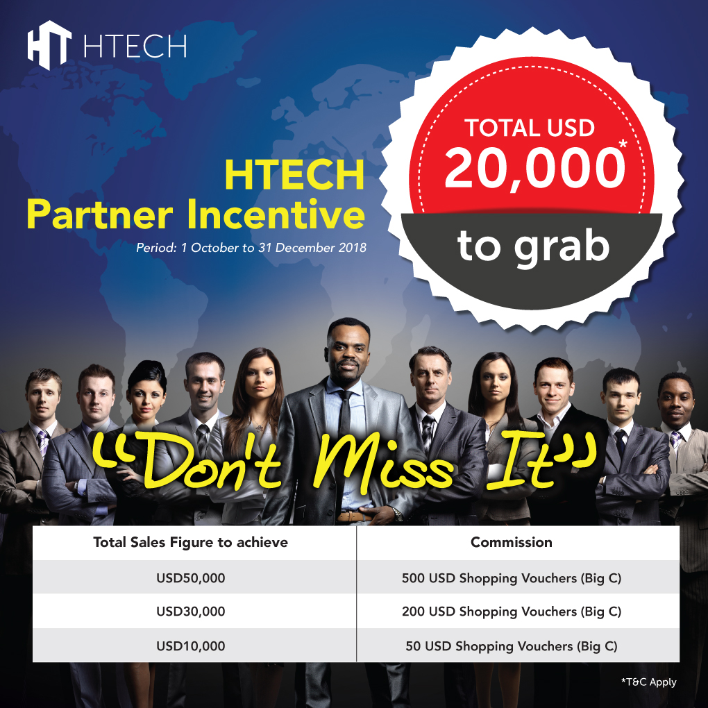 HTech-Partner-Incentive-EDM